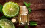 Эфирное масло бергамота: полезные свойства и тонкости применения, рецепты