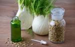 Эфирное масло фенхеля: чем полезно и как использовать без вреда