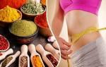 ТОП 5 специй для похудения и другие приправы — бомбовые рецепты
