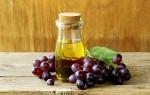 Неопровержимая польза масла виноградных косточек: применение, свойства и отзывы