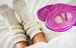 Для чего кладут лук в носки на ночи и как провести процедуру правильно