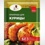 Приправа для курицы Эстетика вкуса