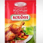 Приправа для курицы Kotanyi