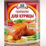Приправа для курицы Трапеза