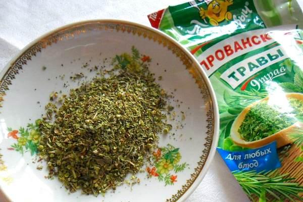 Прованские травы упаковка