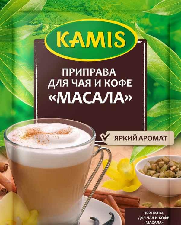 Масала кофе приправа