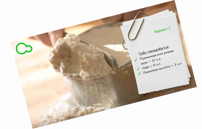 Как приготовить дома пекарский порошок